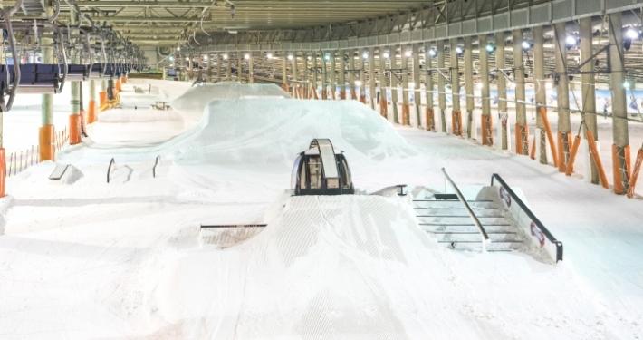 SnowWorld Netherlands